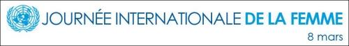 LE 08 MARS 2014, C'EST LA JOURNéE INTERNATIONALE DE LA FEMME,14 MILLIONS DE CRIS,le court-métrage contre les mariages forcés,julie gayet,