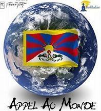 non au génocide du peuple tibétain,vive le tibet libre,association france tibet,égalité, liberté, lula da silva, brésil, mort d'hugo chavez, el comandante, est devenu immortel, nicolas maduro, vice-président, du vénézuéla, vénézuéla, le leader de la, révolution bolivarienne, est mort, des suites, d'un cancer, à 58 ans, toutes nos condoléances, socialisme, patriotisme, solidarité, nation, église, travail, social, syndicalisme, anti-impérialisme américain, non à l'ultralibéralisme, jean dorval pour ltc, jean dorval pour ltc politique, centre pompidou-metz, lorraine, metz, france, europe, union européenne, moselle