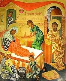 NATIVITé DE LA VIERGE MARIE,coeur sacré de jésus, le fil-conducteur, tu me protèges, canonisation de mère teresa de calcutta, sainte mère teresa de calcutta, jean dorval, jean dorval pour ltc, jean dorval pour ltc religion, l'ascension, ascension, catholique, et fier de l'être, catholicisme, histoire, jésus, christ, la messe, croire, dieu, centre pompidou-metz, metz, moselle, lorraine, france, europe, ue, union européenne, montée au ciel, ciel, la grâce, divine, divin, la vierge marie, assomption, les anges, le tombeau du christ, ressuscité, le pape, jean-paul ii, benoît xvi, le vatican, présidentielles, législatives, jo de londres, paix, mère teresa, de calcutta, calcutta, inde, citation