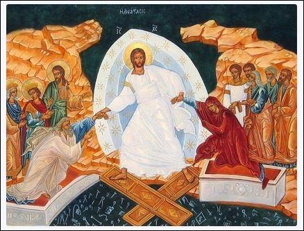 La Descente aux Enfers de jésus,