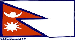 """Résultat de recherche d'images pour """"drapeau népal"""""""