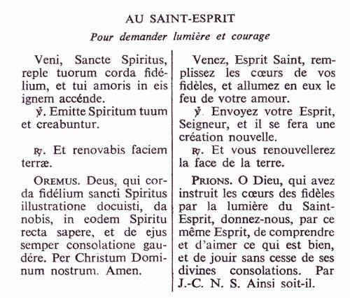 acteurs d'espérance,service national pour l'évangélisation,des jeunes et pour les vocationsoui,seigneur,tu sais que,je t'aimeses pâques,pâques,pâque,pâque juive,pâque catholique,catholique,chrétien,chrétienté,centre pompidou-metz,benoit xvi,la pape,le vatican,jean dorval pour ltc religion,metz,moselle,lorraine,ue,europe,france,prière attribuée à saint-françois d'assise,rio 2013,pape émérite,jmj,journées mondiales de la jeunesse,la jeunesse est catholique,et tolérante,pour l'amour de dieu,pour le pape françois,avec la jeunesse catholique,habemus papam,le pape françois,le nouveau pape,le saint-père,jorge mario bergoglio,la place,saint-pierre de rome,viva,mercredi des cendres,début du carème,pénitence,pardon,amour du prochain,un pélerinage de confiance,l'unité des chrétiens,la sainte famille