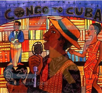 jean dorval pour ltc live,ltc live : la voix du graoully,la communauté ltc live,la scène ltc live,salsa,centre pompidou-metz,metz,moselle,lorraine,france,salsa héritage,métissé de l'afrique,n'est pas une,exclusivité,de cuba,le cd congo to cuba,une des musiques de l'afrique de l'ouest,contemporaine,des rythmes apportés,par les premiers esclaves,xvième siècle,cuba,congo,afrique,afro-latino,culture caraïbe,mer caraïbe,bénin,république démocratique,du congo,zaïre,rdc,sénégal,mali,guinée,gambie,musique cubaine,africando,côte atlantique,afrique de l'ouest,soukouss,ndombolo du congo,zouglou de côte d'ivoire,la compile,la compilation congo to cuba,sortie 10 juin 2002,label américain,putumayo world music,nicola heindl,alfredo valdés