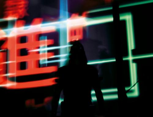 Laibach 2.jpg