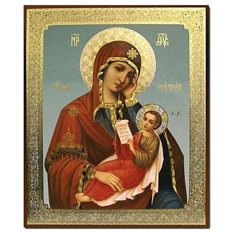 la présentation de la bienheureuse vierge marie,ête du christ roi, roy, l'appel au secours du père samer nassif, pour les chrétiens d'orient, le 30 novembre, c'est le 1er dimanche de l'avant., un chant nouveau est en l'humanité !, jésus, saint-simon le cananéen, et saint-jude-thaddée, apôtres et martyrs du ier siècle, le livre noir, sur la condition des chrétiens, prier avec les enfants, grandir auprès de dieu, prière au père, a pentecôte, ascension, 24h de vie 2014, musique universelle, musique de paix : soutenez les petits chanteurs, à la croix de bois, message du pape françois pour la journée mondiale de prière pour, le pape françois : le retour de la doctrine sociale de l'église, king's college choir - thine be the glory (haendel), le mois de mai, c'est le mois dédié à la vierge marie, la place saint-pierre de rome, était noire de monde dimanche 27 avril pour la canonisation, de jean paul ii et jean xxiii, le pape françois, la croix. », joyeuses pâques, la semaine saitne, apothéose du carÊme : le cheminement de la semaine sainte, vers pâques, pâques, la semaine sainte, le chemin de croix, la passion, la croix, la résurrection, seigneur, notre père, jésus-christ, la vierge marie, saint-joseph, la trinité, jean dorval, jean dorval pour ltc religion